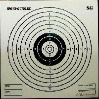 Мишень SPORT-GUNS (14см.-14см)
