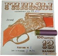 Гильза п/э 12 к/76 Магнум (100шт.) под КВ-209