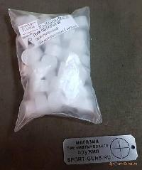 Пыж-обтюратор 20 калибр (для метал.гильзы) (50шт)