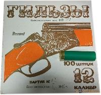 Гильза п/э 12к/70 н/г (100шт.) под КВ-209