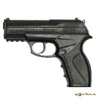 Пистолет Borner C11 8.4010