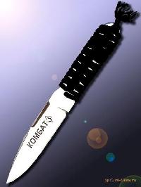 Нож Комбат
