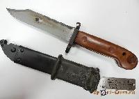 Штык-нож сувенирный  (ШНС-001 исп.02)