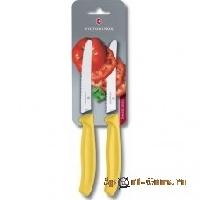 Нож VICTORINOX 0.8331.MC9