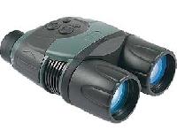 Цифровой прибор ночного видения Ranger 5*42