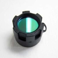 Диффузор-фильтр Т20/Т25 красный