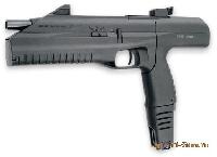Автоматический газобаллонный пистолет МР-661К (Дрозд) DROZD