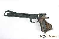 Пневматический пистолет МР 657