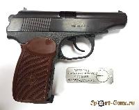 Пистолет пневматический МР-654 К (Коричневая накладка со звездой)