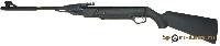 Пневматическая винтовка МР512-28 (с пазом под оптику)