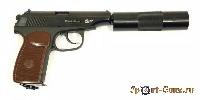 Пневматический пистолет МР-654К-22 с фальшглушителем