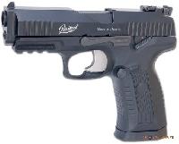 Пневматический пистолет МР-655 Ярыгина