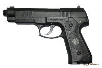 Пистолет пневматический Атаман -М1 (CO2+ PCP)