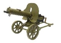 Макет пулемета Максима