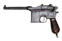 Маузер 96(Маузер 7,63)