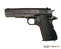 Кольт-45 автоматический 1911
