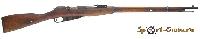 Оружие списанное, охолощенное модели СО-ВМ винтовка Мосина