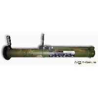 Макет Реактивной штурмовой граната РШГ-2