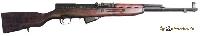 Оружие списанное, охолощенное ВПО-927 (СКС) 2 категория