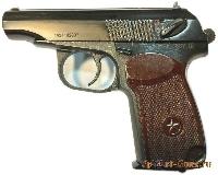 Оружие списанное, охолощенное  МАКАРОВ-СО