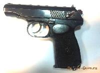 Охолощенный пистолет Макарова ПМ-СХ 1953 г.в.