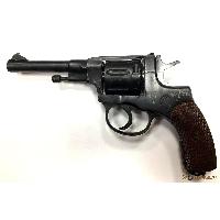 Оружие списанное охолощенное модели РНХТ