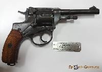 Оружие списанное, охолощенное Наган Р-412