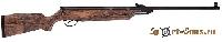 Пневматическая винтовка Hatsan 70 Magic Wood