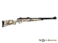Пневматическая винтовка Hatsan 150 Torpedo Camo