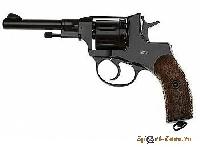 Револьвер пневматический Gletcher NGT R