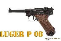 Пневматический пистолет Gletcher Luger P08