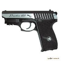 Пистолет Borner Panther 801 8.4020