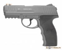 Пистолет Borner W3000 8.3021M