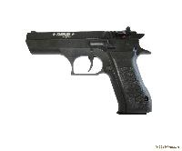 Пневматический пистолет Smersh H59