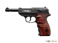Пистолет Smersh H14