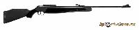Пневматическая винтовка Smersh R4