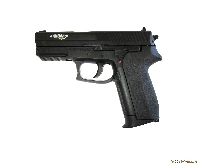 Пистолет Smersh H57 (Sig Sauer)