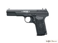 Пистолет Smersh H51