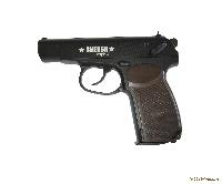 Пистолет Smersh H50