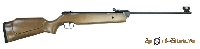 Пневматическая винтовка Smersh R5