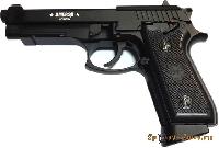 Пневматический пистолет Smersh H62