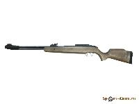 Пневматическая винтовка Smersh R9