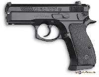 Пневматический пистолет CZ 75D compact пластик