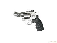 Пневматический револьвер Dan Wesson 2.5 серебристый Silver