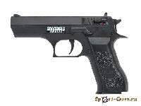 Пистолет пневматический SWISS ARMS SA941
