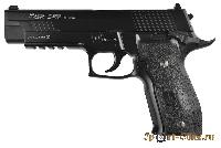 Пистолет пневматический SIG SAUER P226 X-FIVE