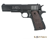 Пистолет пневматический SWISS ARMS P1911 288710