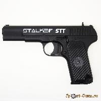 Пистолет пневматический  Stalker STT (ТТ)
