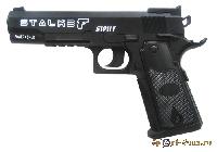 Пистолет пневматический  Stalker S1911T