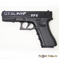 Пистолет пневматический  Stalker S17G (Glock17)
